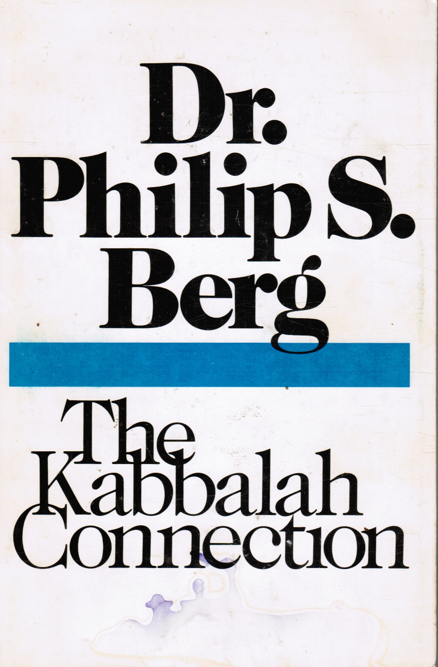 Image for The Kabbalah Connection