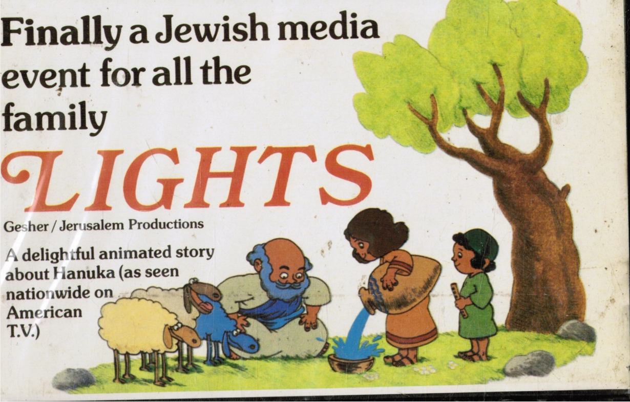 Image for Lights: an Animated Story about Hanukah