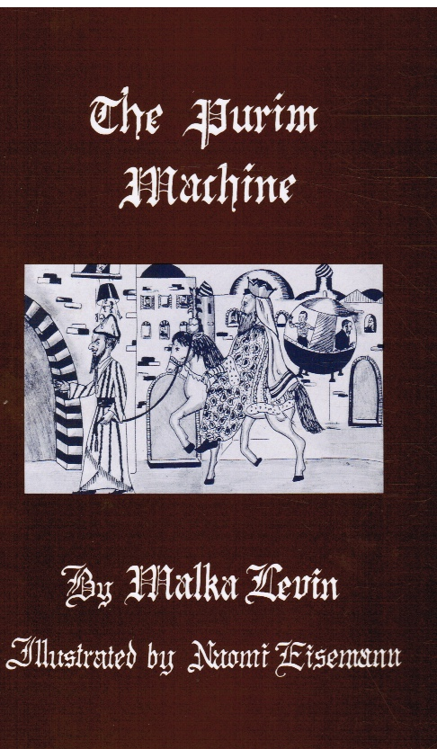Image for The Purim Machine