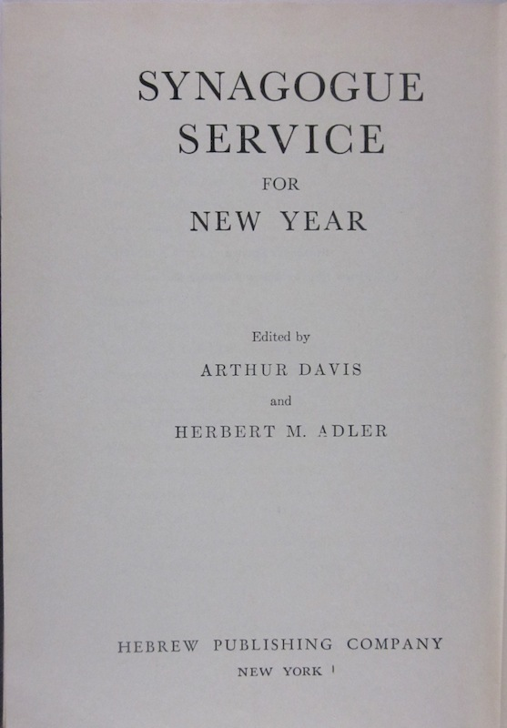 Image for Synagogue Service For New Year