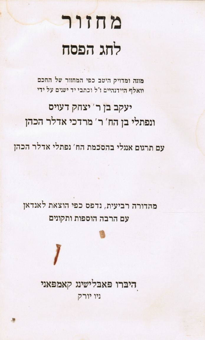 Image for Mahzor Le-Hag Ha-Pesach: Service of the Synagogue: Passover. Festival Prayers with an English Translation in Prose and Verse