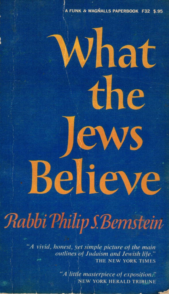 Image for What the Jews Believe