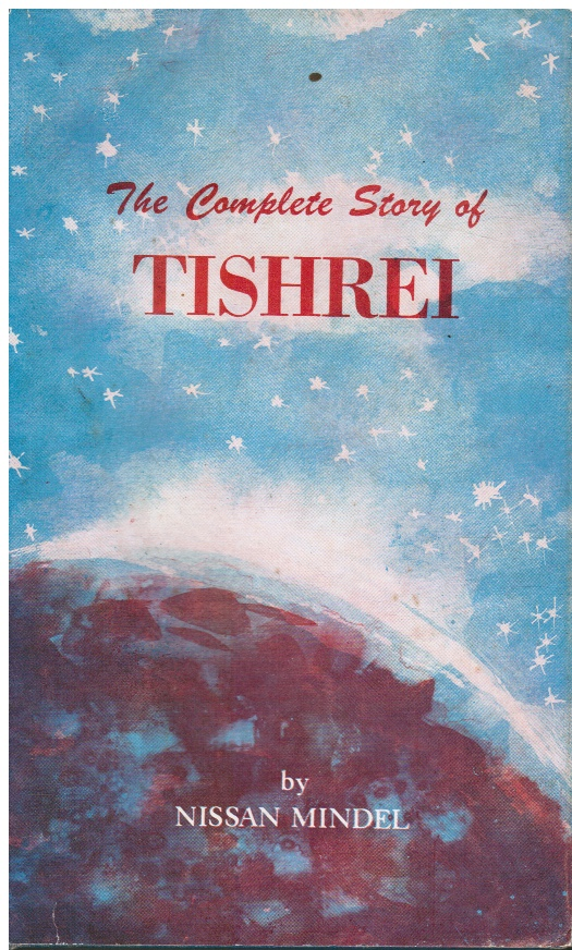 Image for The Complete Story of Tishrei