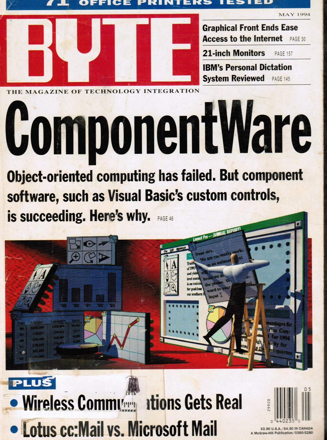 Image for BYTE Magazine May 1994 Features: Componentware