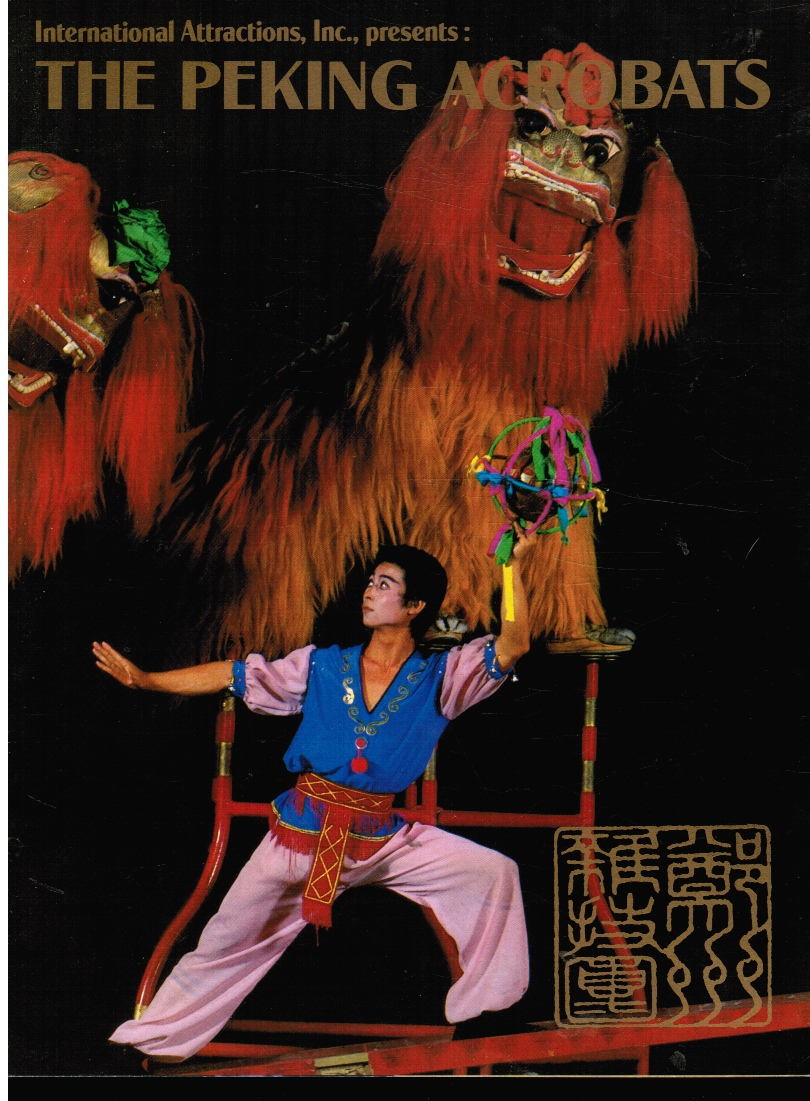 Image for The Peking Acrobats