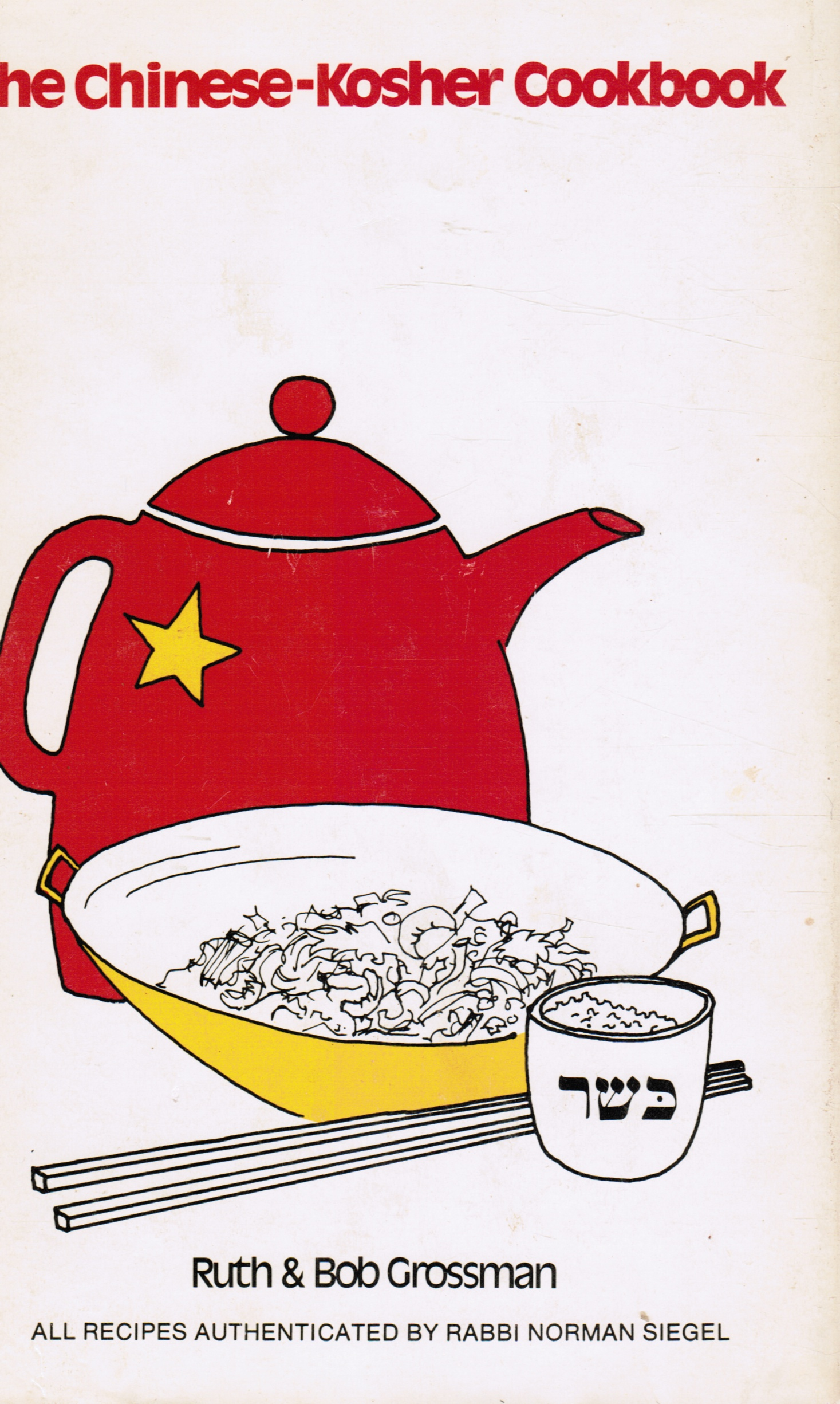 Image for The Chinese-kosher Cookbook