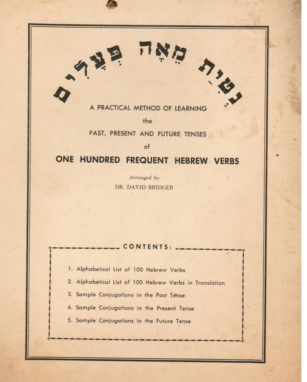 Image for A Practical Method of Learning the Past, Present and Future Tenses of One Hundred Frequent Hebrew Verbs Netiyat Ma'atah Pe'alim