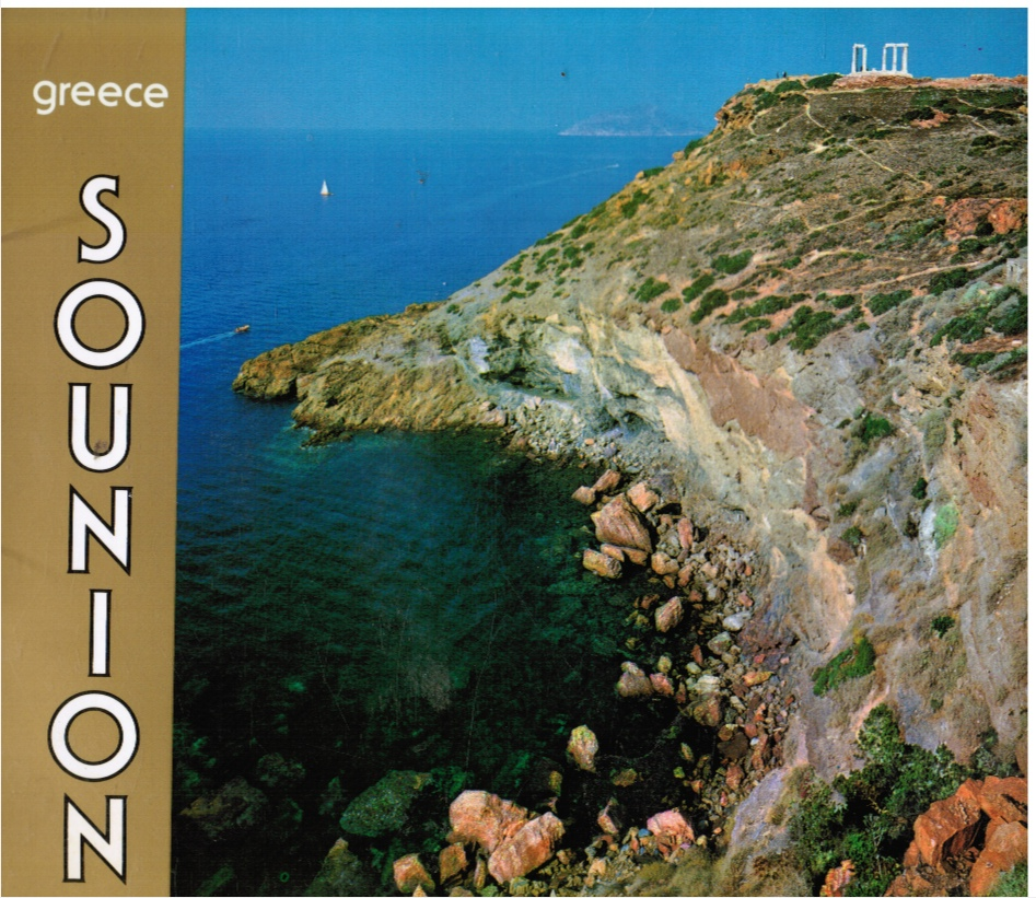 Image for Greece: Sounion