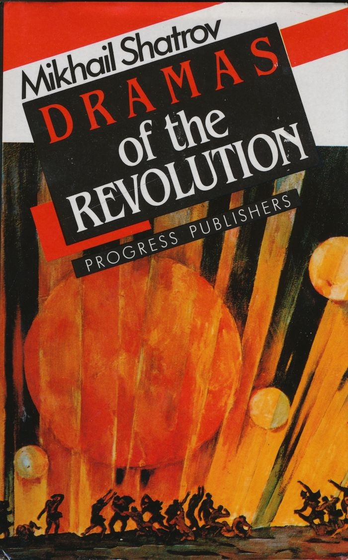 Image for Dramas of the Revolution