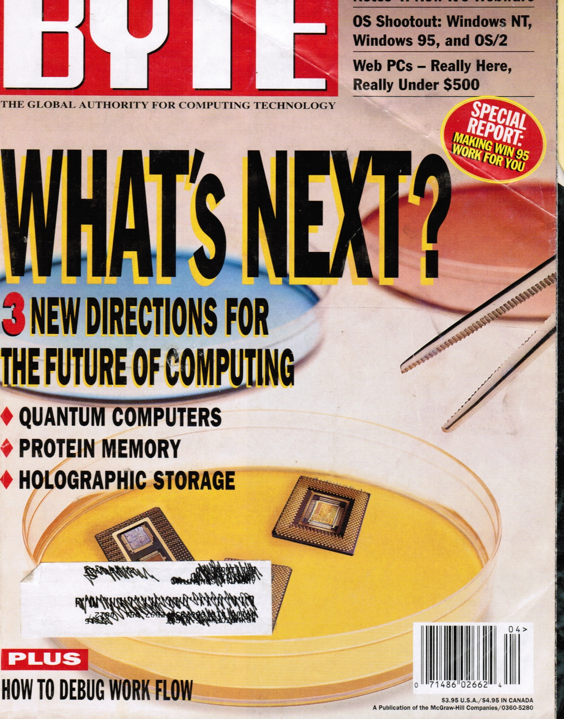 Image for BYTE Magazine April 1996