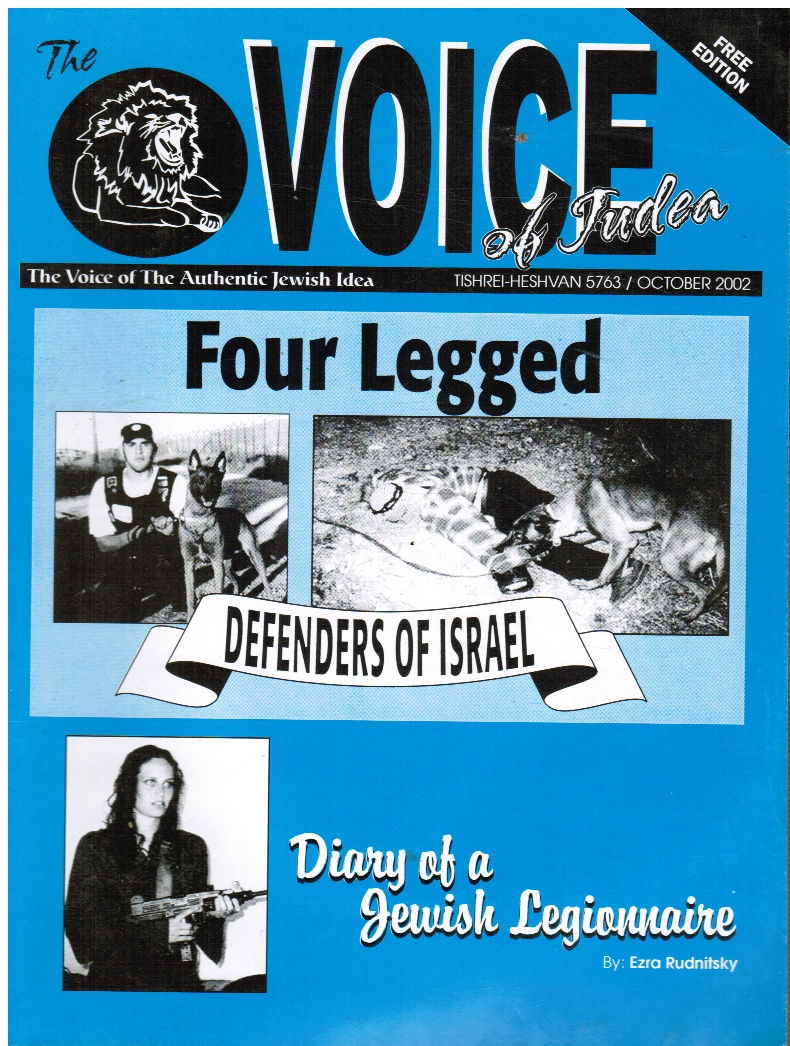 Image for The Voice Of Judea - October 2002