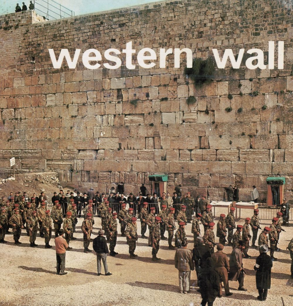 Image for Western Wall