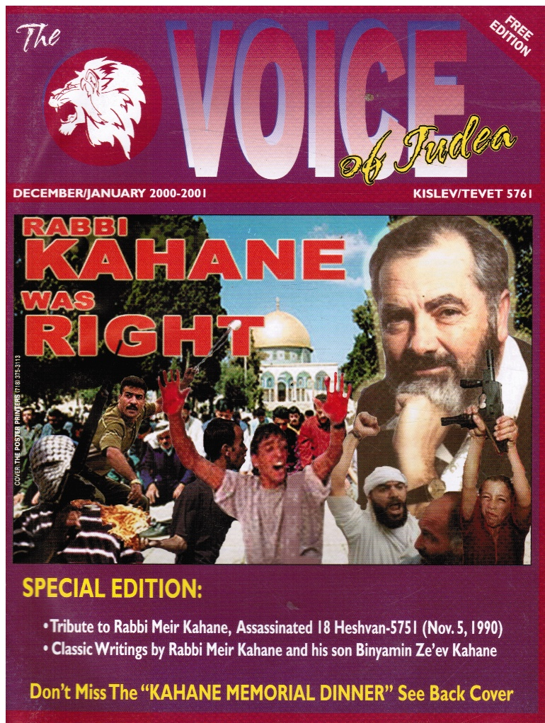 Image for The Voice of Judea: December/january 2000-2001 Special Edition: Tribute to Rabbi Meir Kahane