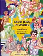 Image for Great Jews in Sports