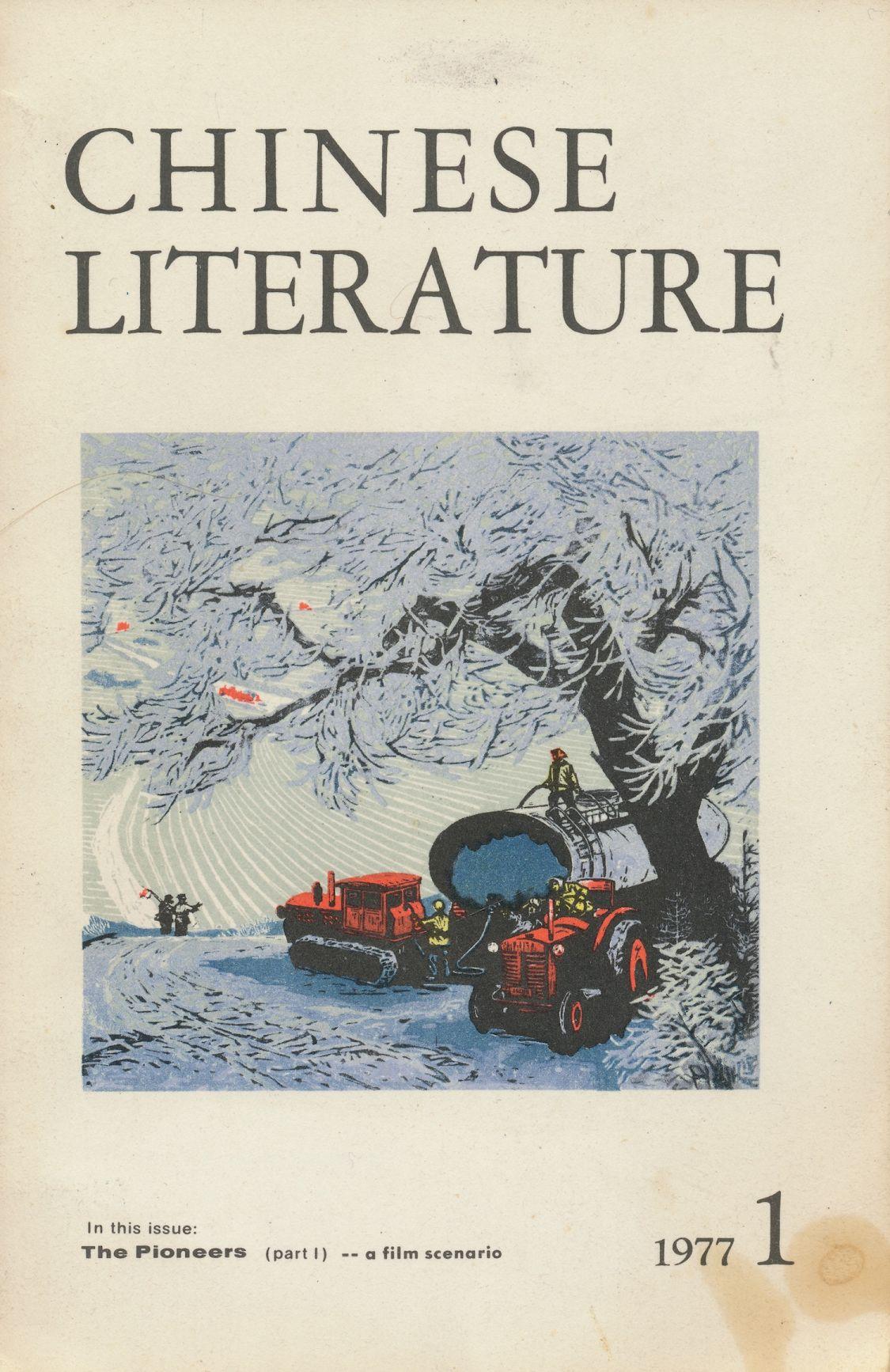 Image for Chinese Literature : 1977 No. 1