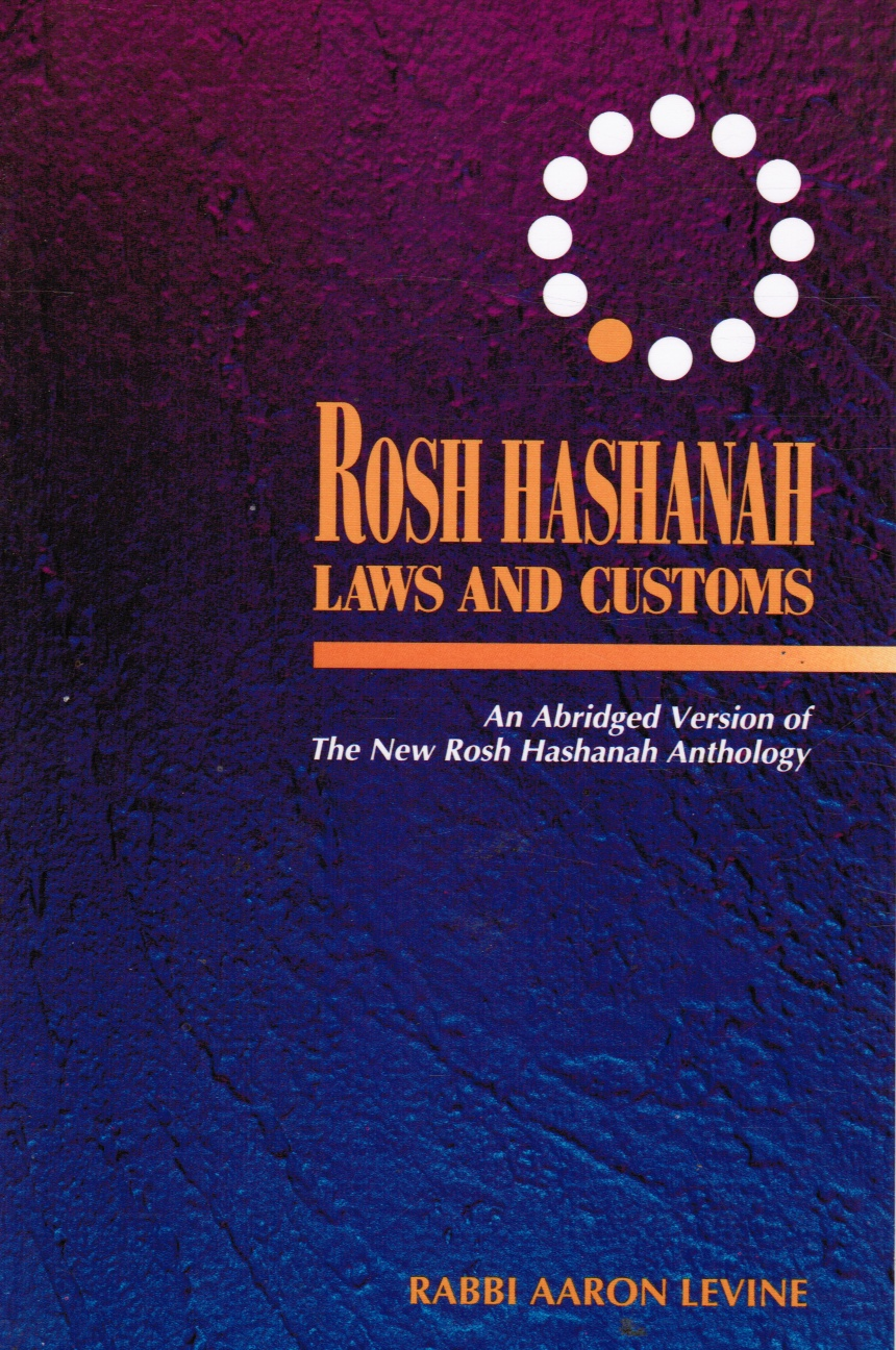 Image for Rosh Hashanah Laws and Customs : an Abridged Version of the New Rosh Hashanah Anthology