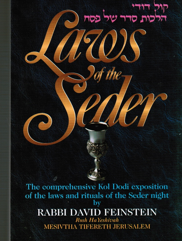 Image for Laws Of The Seder