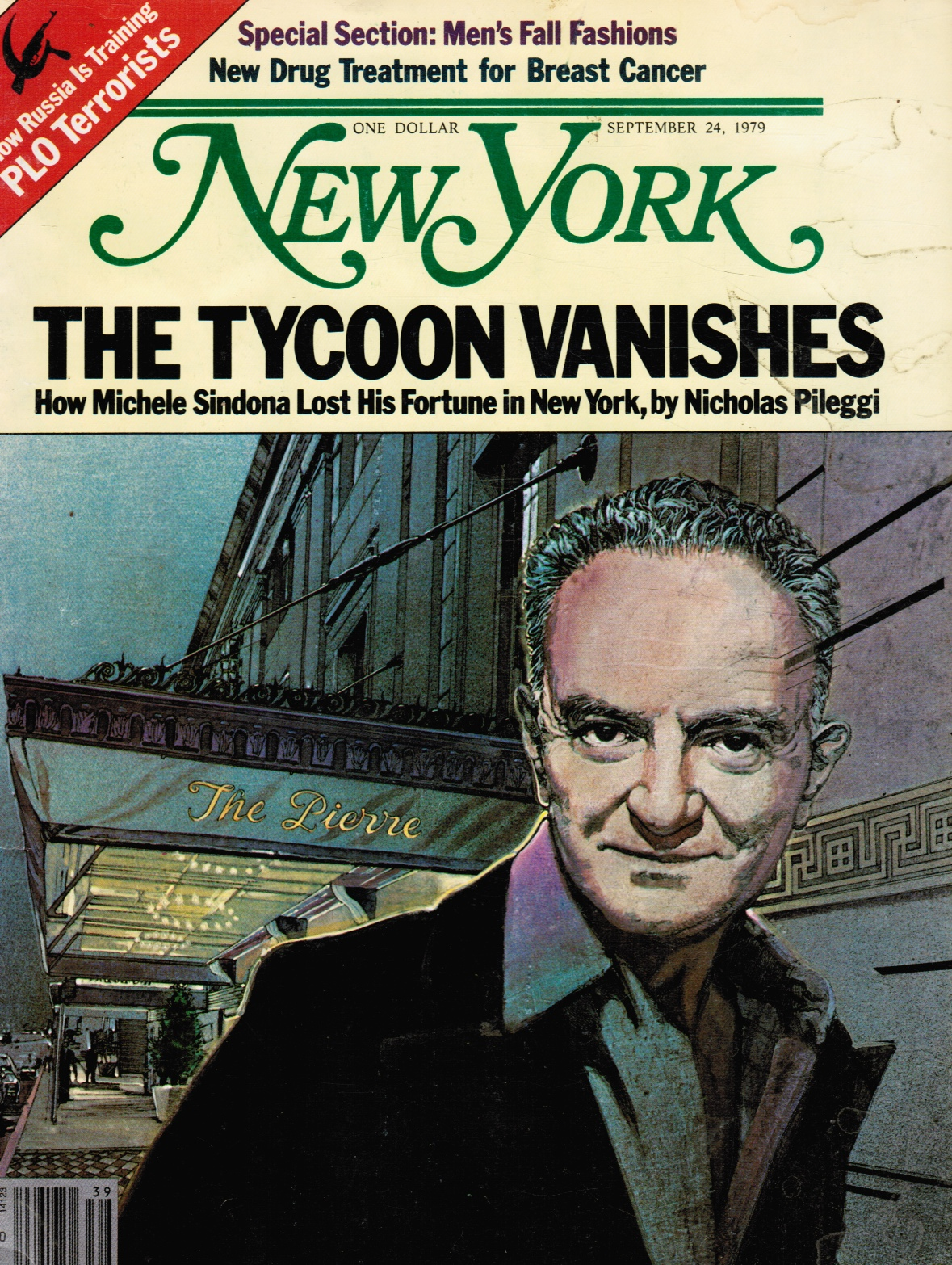 Image for 1979: New York Magazine - September 24, 1979