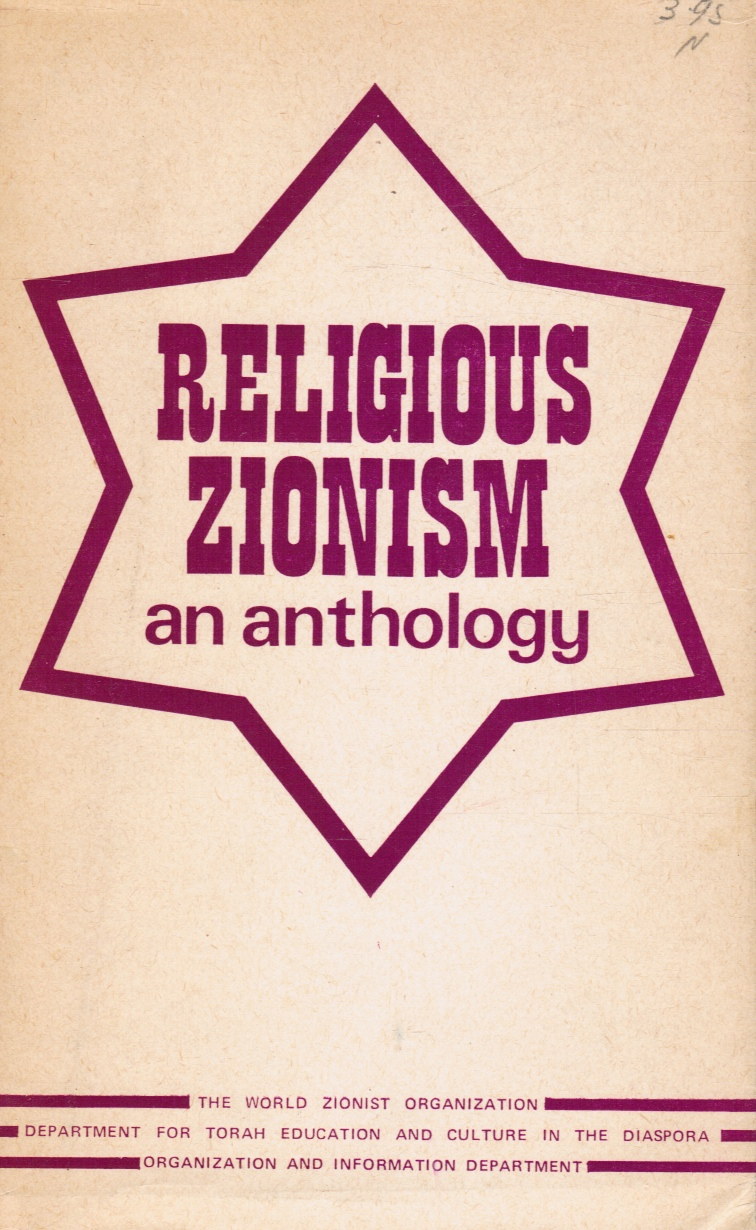 Image for Religious Zionism an Anthology