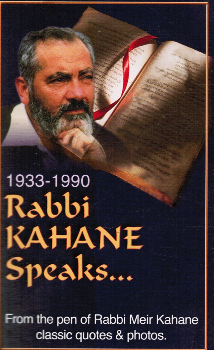 Image for Rabbi Kahane Speaks: 1933-1990
