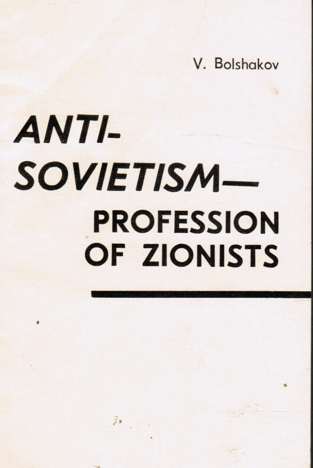Image for Anti-Sovietism: Profession of Zionists
