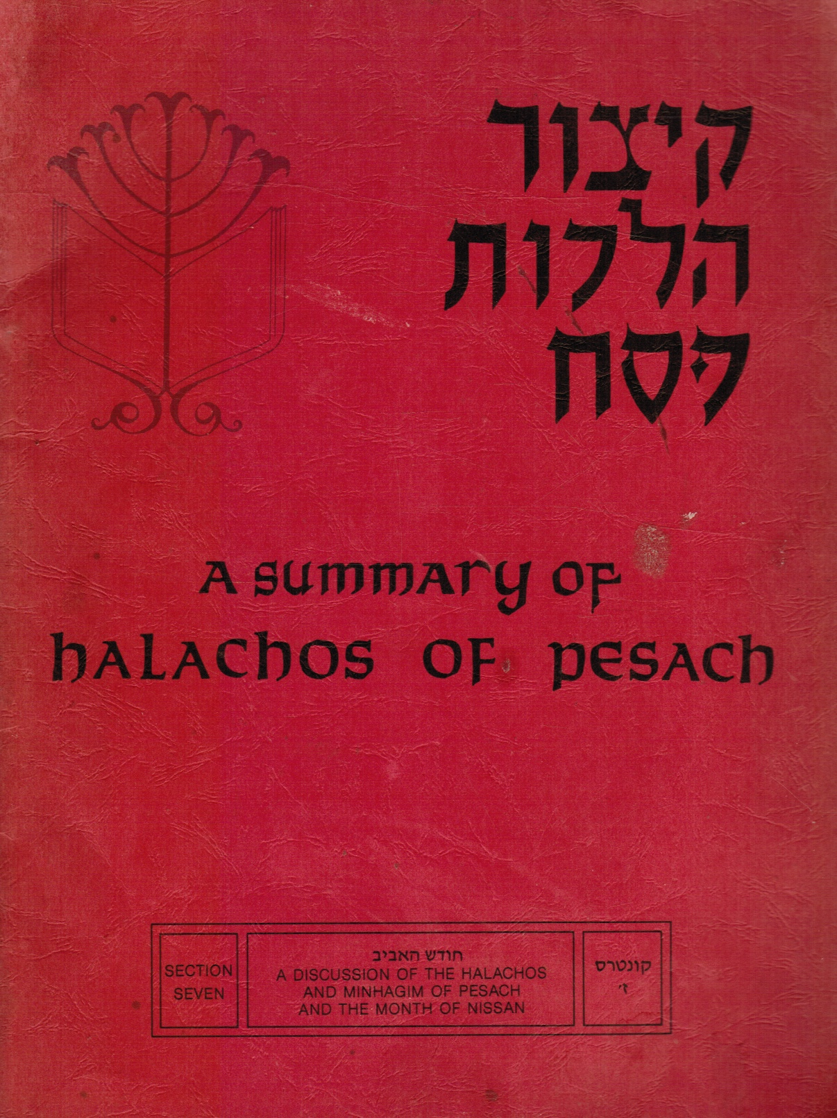 Image for A Summary of Halachos of Pesach - Section Seven Kitsur Hilkhot Pesah