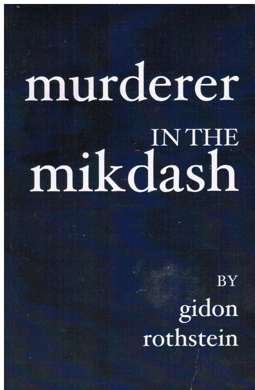 Image for Murderer in the Mikdash (SIGNED)
