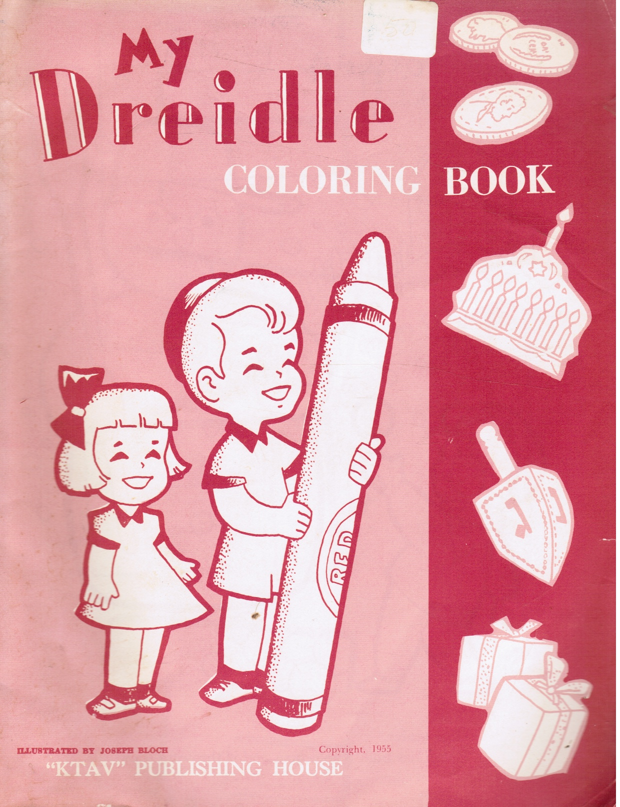 Image for My Dreidle Coloring Book