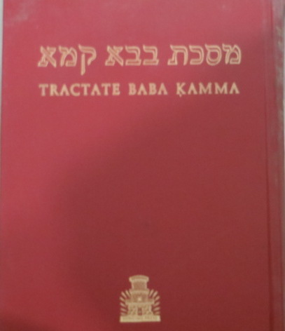 Image for Tractate Baba Kamma: Hebrew-English Edition of the Babylonian Talmud