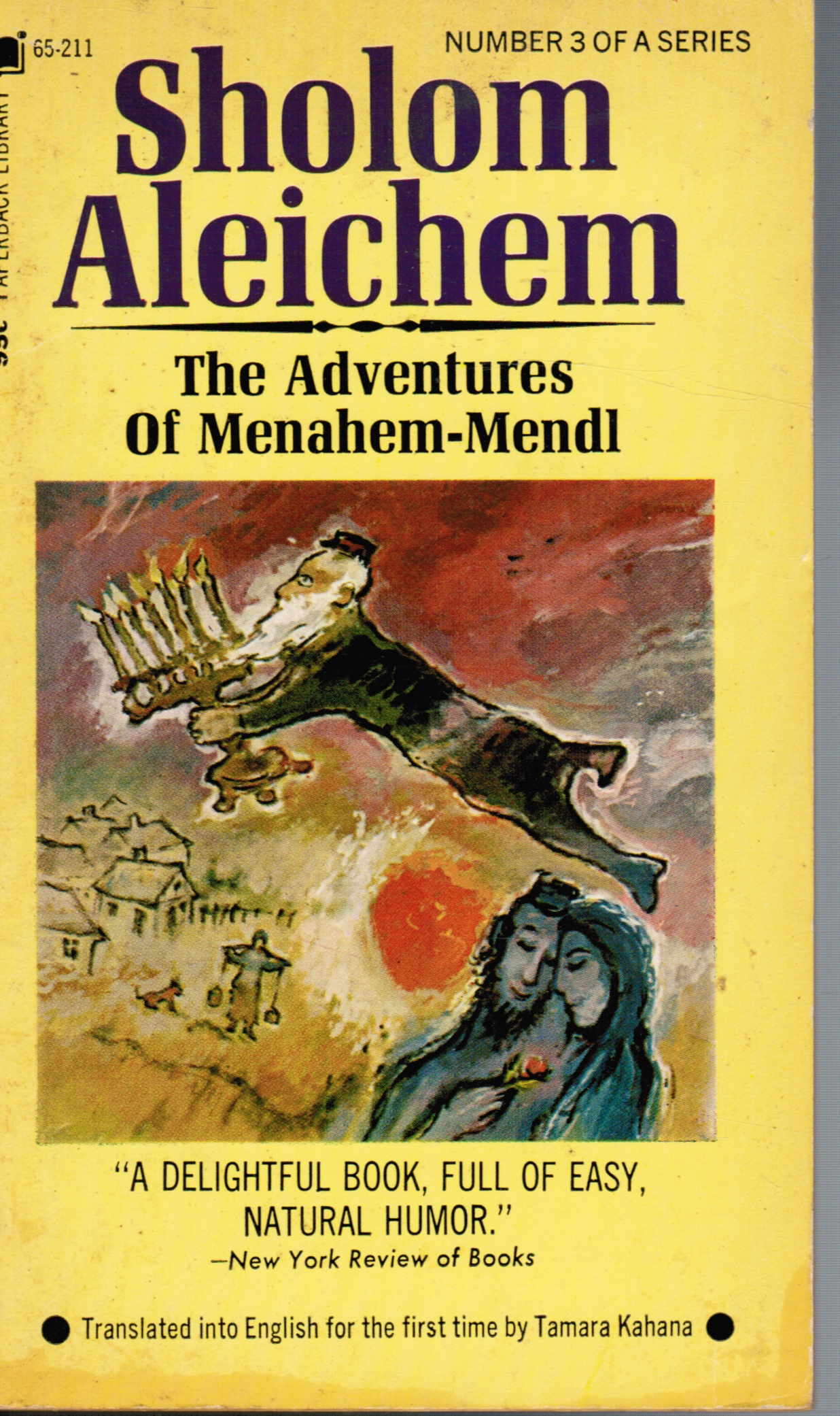 Image for Adventures of Menahem-Mendl