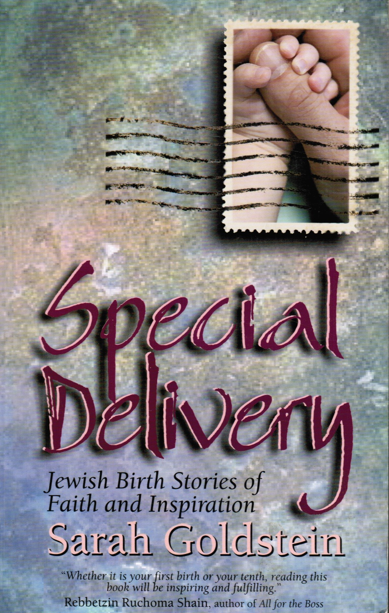 Image for Special Deliveryl Jewish Birth Stories of Faith and Inspiration