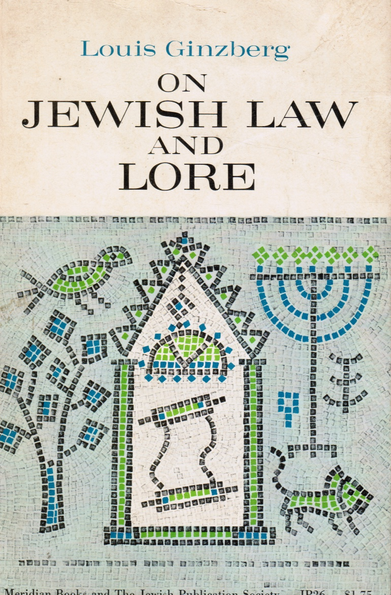 Image for On Jewish Law and Lore