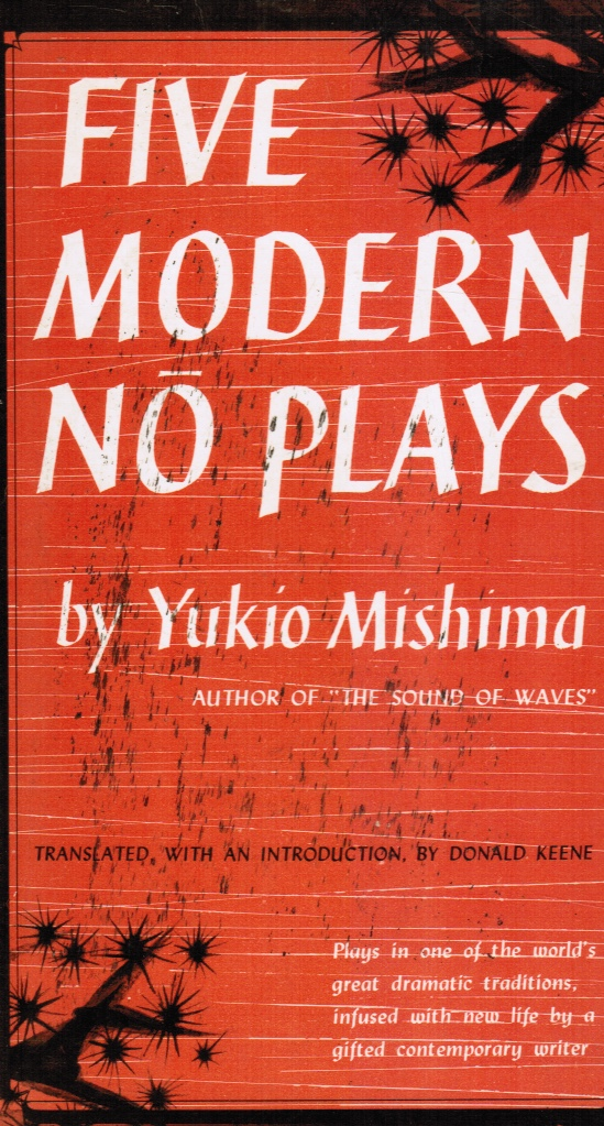 Image for Five Modern No Plays
