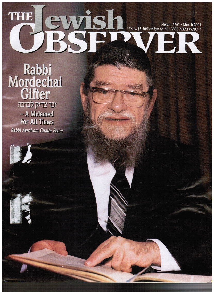 Image for The Jewish Observer: March 2001 Mordechai Gifter, Cover