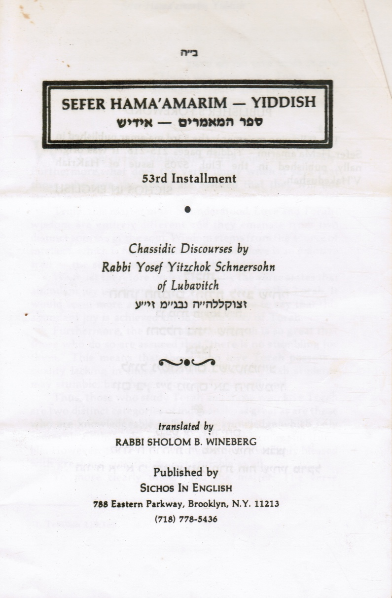 Image for Sefer Hama'amarim - Yiddish