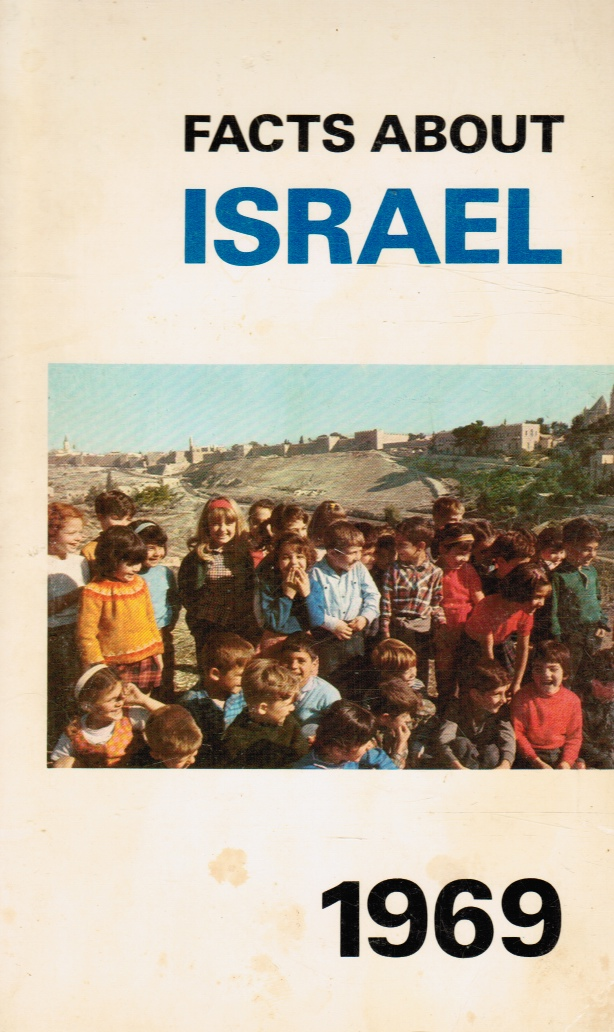 Image for Facts about Israel 1969