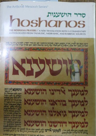 Image for Hoshanos