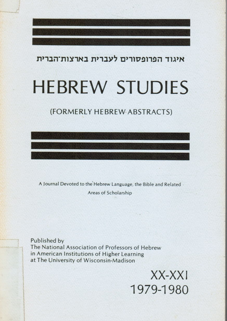 Image for Hebrew Studies: (Formerly Hebrew Abstracts: 1979-1980 A Journal Devoted to the Hebrew Language, the Bible and Related Areas of Scholarship