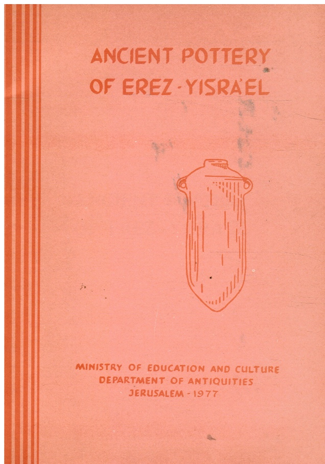 Image for Ancient Pottery of Erez-Yisrael