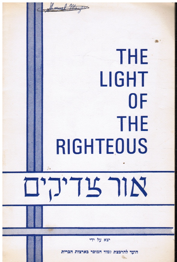 Image for The Light of the Righteous : Ohr Tzaddikim