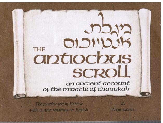 Image for The Antiochus Scroll: an Ancient Account of the Miracle of Chanukah