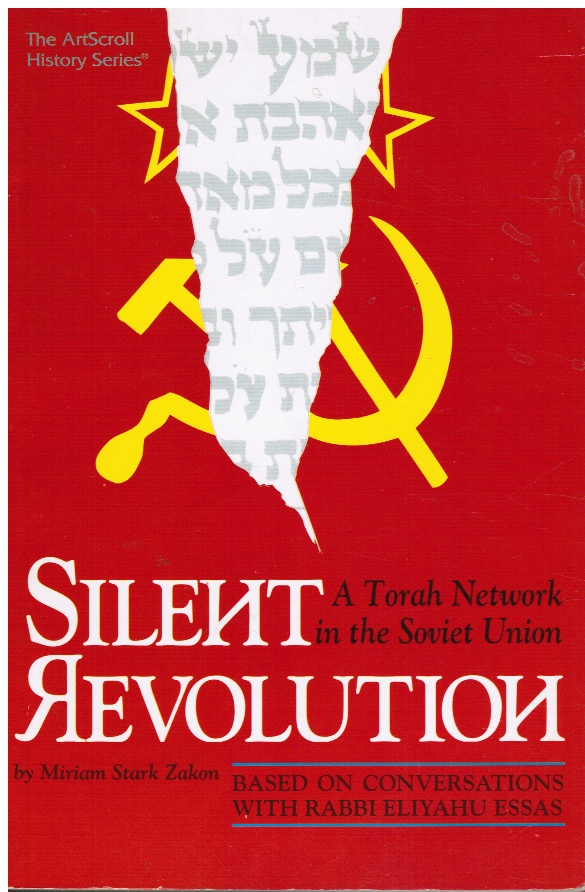 Image for Silent Revolution: a Torah Network in the Soviet Union