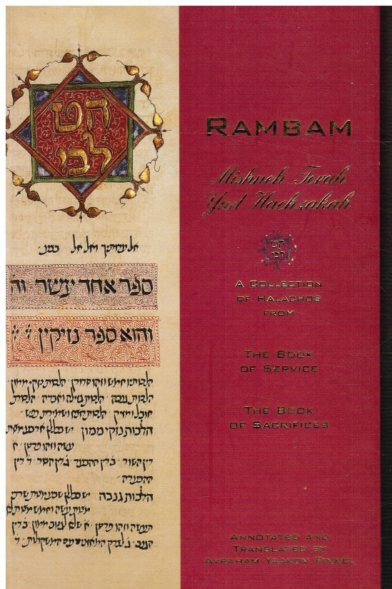 Image for Rambam Mishneh Torah: a Collection of Halachos from the Book of Service and the Book of Sacrifices