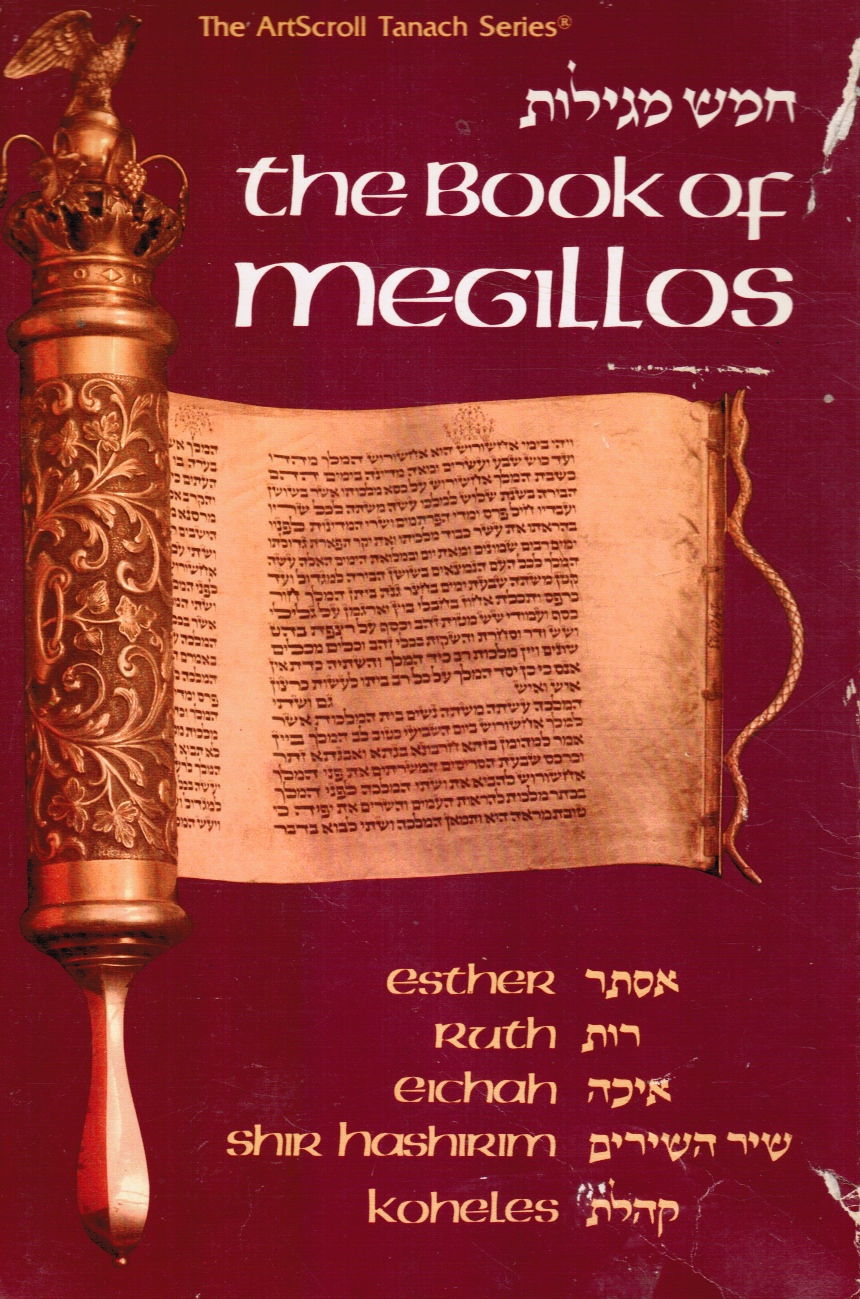 Image for The Book of Megillos:  A New Translation with Overviews and Annotations Anthologized from the Classical Commentators