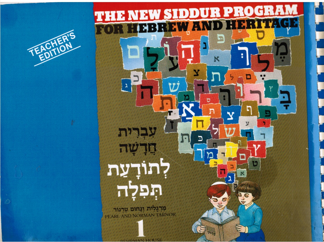 Image for The New Siddur Program for Hebrew and Heritage : Book One - Teacher's Edition