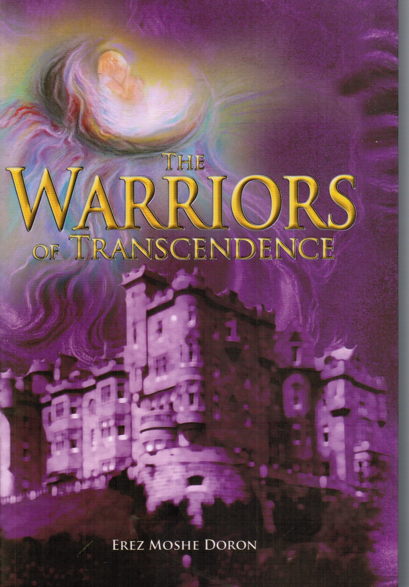 Image for The Warriors of Transcendence
