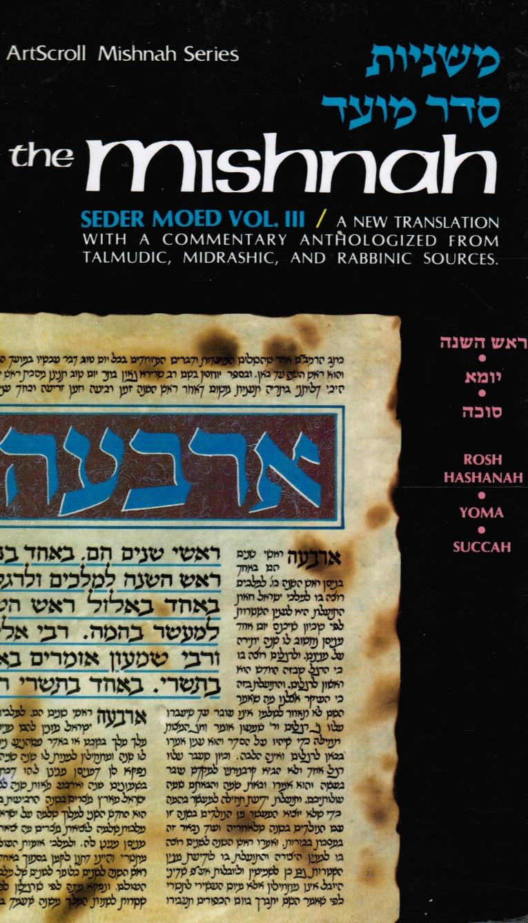 Seder Moed: Rosh Hashana/yoma/succah