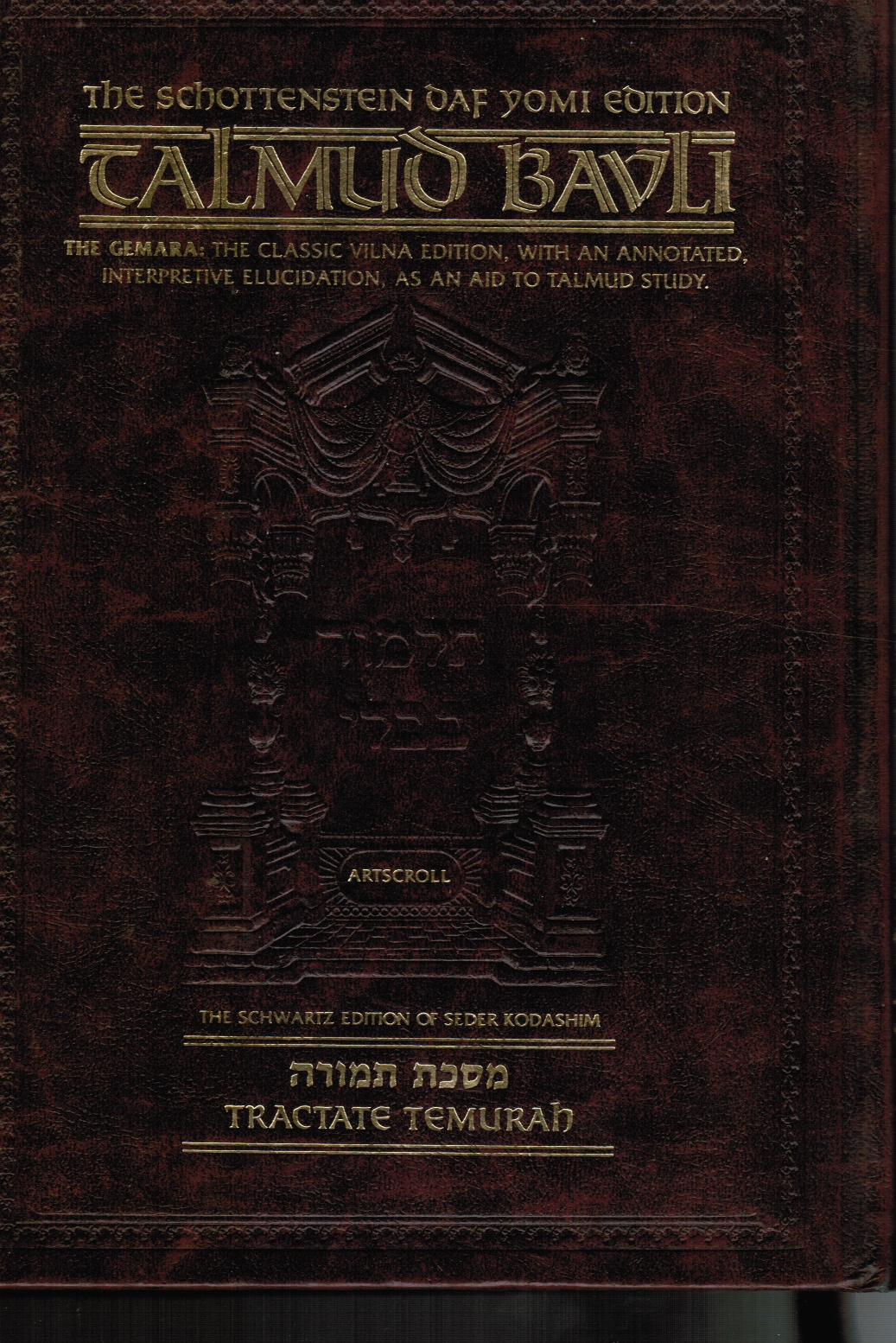 Image for Schottenstein Daf Yomi Edition of the Talmud - English [#68] - Temurah