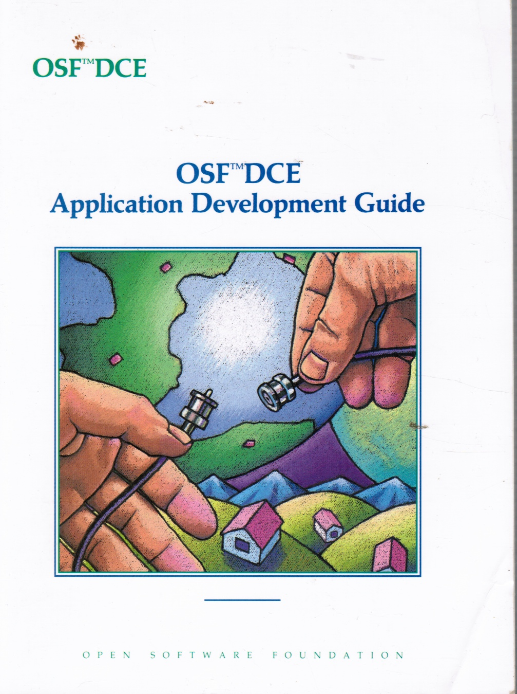 Image for OSF DCE Application Development Guide: Revision 1.0
