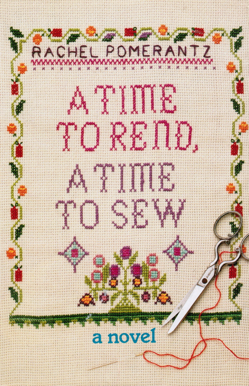 Image for A Time to Rend, a Time to Sew